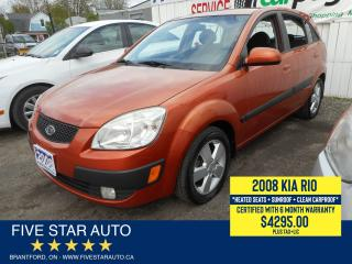 Used 2008 Kia Rio *Clean Carproof* Certified w/ 6 Month Warranty for sale in Brantford, ON