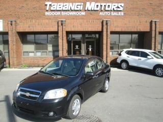 Used 2010 Chevrolet Aveo LT | POWER WINDOWS | KEYLESS | CRUISE | AUTO | A\C for sale in Mississauga, ON