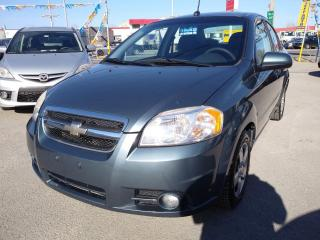 Used 2009 Chevrolet Aveo Berline 4 portes LT for sale in Laval, QC