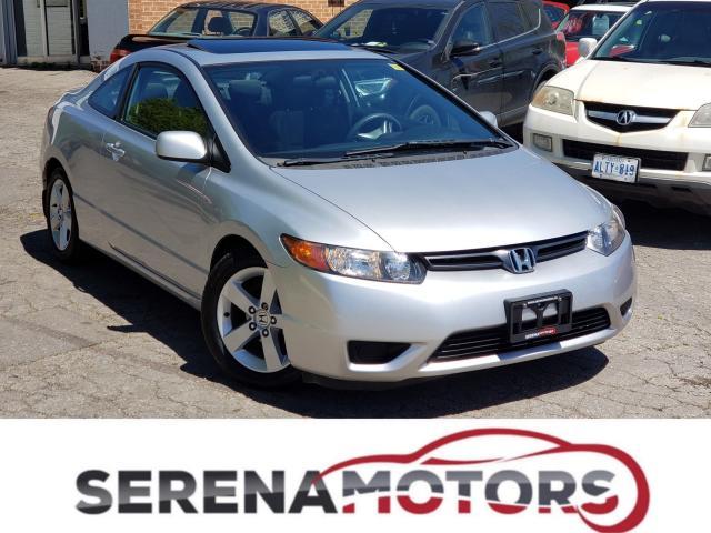 2007 Honda Civic EX | COUPE | MANUAL | NO ACCIDENTS