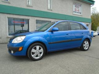 Used 2009 Kia Rio5 Hayon 5 portes, boîte automatique, Rio5 for sale in St-Jérôme, QC