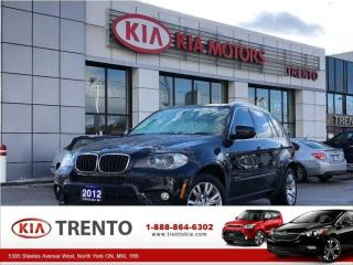 Used 2012 BMW X5 xDrive35i 35i for sale in North York, ON