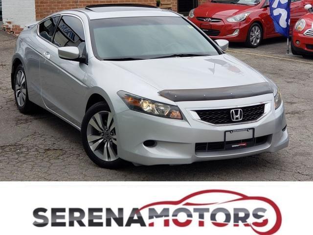 2008 Honda Accord EX | COUPE |  AUTO | NO ACCIDENTS