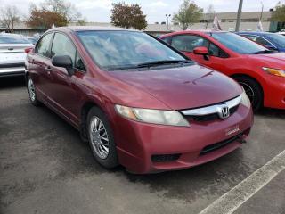 Used 2009 Honda Civic DX **JAMAIS ACCIDENTE** for sale in Québec, QC