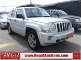 Photo of Silver 2007 Jeep Patriot