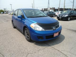 Used 2007 Nissan Versa HATCH AUTO PW PL PM SAFETY 4 NEW TIRES for sale in Oakville, ON