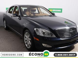 Used 2007 Mercedes-Benz S550 V8 A/C TOIT CUIR for sale in St-Léonard, QC