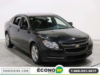 Used 2010 Chevrolet Malibu LT A/C GR ELECT for sale in St-Léonard, QC