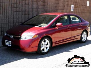 Used 2007 Honda Civic LX || CERTIFIED || AUTO for sale in Waterloo, ON
