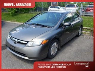 Used 2008 Honda Civic DX-G for sale in Longueuil, QC