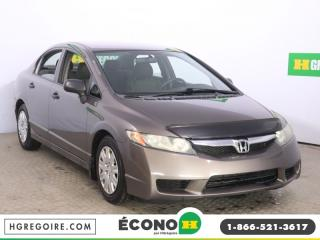 Used 2009 Honda Civic DX A/C GR ELECT for sale in St-Léonard, QC