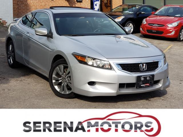 2008 Honda Accord EX-L | MANUAL | ONE OWNER | NO ACCIDENTS | LOW KM