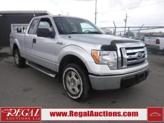 Used 2011 Ford F-150 4D EXTENDED CAB 4WD for sale in Calgary, AB