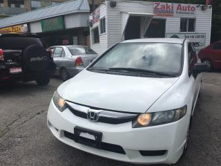 Used 2009 Honda Civic DX/Safety Certification Included Price for sale in Toronto, ON