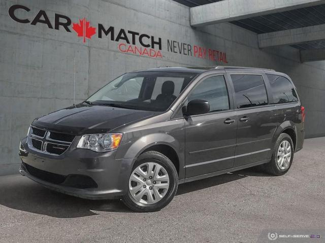 2017 Dodge Grand Caravan SXT / STOW N GO / NO ACCIDENTS
