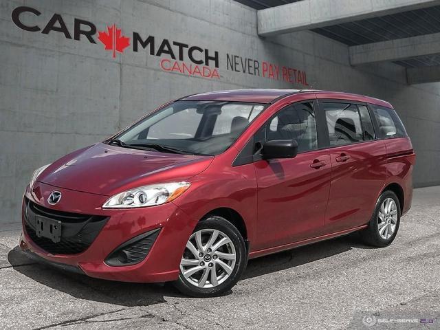 2013 Mazda MAZDA5 GS / *AUTO* / 122KM