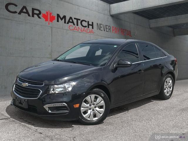 2015 Chevrolet Cruze 1LT / *AUTO* / NO ACCIDENTS