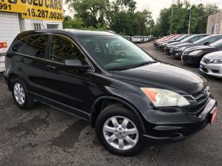 Used 2010 Honda CR-V LX/ AUTO/ AWD/ POWER GROUP/ ALLOYS/ LOADED! for sale in Scarborough, ON
