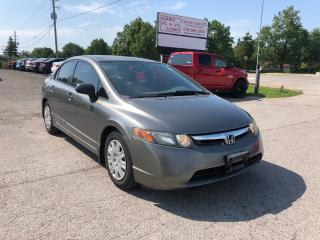 Used 2007 Honda Civic DX-G for sale in Komoka, ON