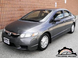 Used 2009 Honda Civic DX-G || CERTIFIED || AUTO for sale in Waterloo, ON