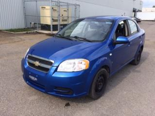 Used 2007 Chevrolet Aveo Berline LS 4 portes for sale in Quebec, QC