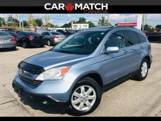 Used 2008 Honda CR-V EX-L / LEATHER / AWD / SUNROOF for sale in Cambridge, ON