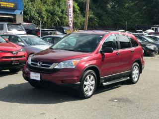 Used 2010 Honda CR-V LX for sale in Coquitlam, BC