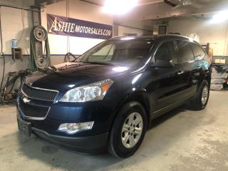 Used 2012 Chevrolet Traverse FWD 4dr LS for sale in Kingston, ON