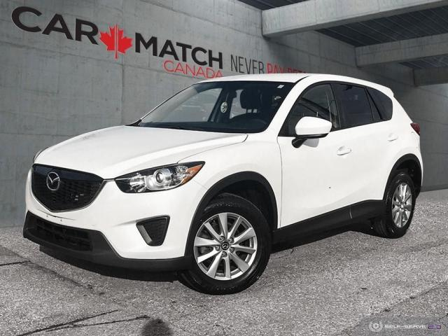 2015 Mazda CX-5 GX / *AUTO* / NO ACCIDENTS