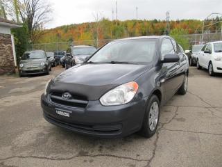 Used 2011 Hyundai Accent L Hatchback for sale in Québec, QC