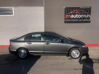 Used 2009 Honda Civic CIVIC DX AUTOMATIQUE for sale in Québec, QC