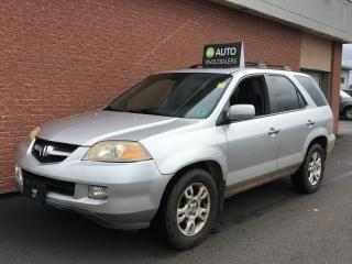 Used 2005 Acura MDX THIS WHOLESALE SUV WILL BE SOLD AS-TRADED! INQUIRE FOR MORE! for sale in Charlottetown, PE