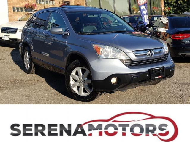 2009 Honda CR-V EX-L | FULLY LOADED | ONE OWNER | NO ACCIDENTS