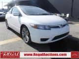 Photo of White 2007 Honda Civic