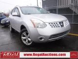 Photo of Silver 2010 Nissan Rogue
