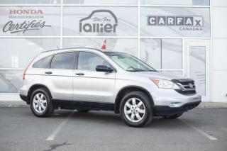 Used 2011 Honda CR-V LX AWD ***GARANTIE 10ANS/200000KM*** for sale in Québec, QC