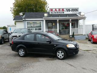 Used 2007 Pontiac Wave SE for sale in Barrie, ON