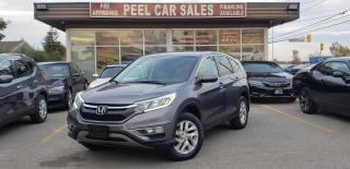 Used 2016 Honda CR-V SE 4WD|CERTIFIED| BACKUP CAMERA|BLUETOOTH|HEATED SEATS|HEATED MIRRORS for sale in Mississauga, ON
