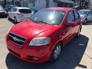Used 2008 Chevrolet Aveo for sale in Laval, QC