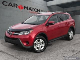 Used 2014 Toyota RAV4 LE / AWD / HTD SEATS / for sale in Cambridge, ON