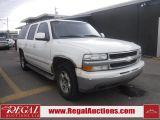 Photo of White 2005 Chevrolet Suburban