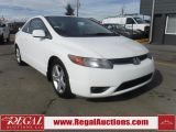 Photo of White 2008 Honda Civic