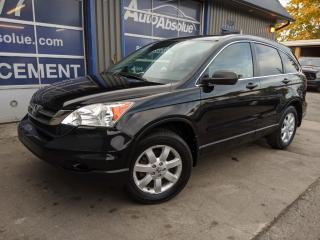 Used 2011 Honda CR-V Lx + mag + 120 000 km for sale in Boisbriand, QC
