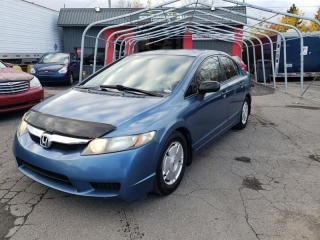 Used 2009 Honda Civic 4dr Auto DX-G for sale in Lemoyne, QC