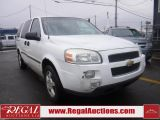 Photo of White 2007 Chevrolet Uplander
