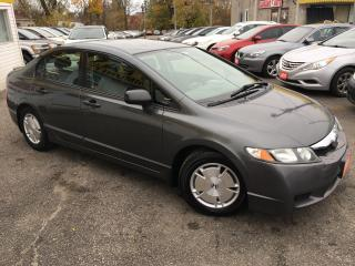 Used 2009 Honda Civic DX-G/ 5 SPEED/ PWR GROUP/ CRUISE CTRL/ ALLOYS! for sale in Scarborough, ON