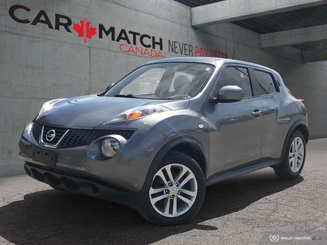 2011 Nissan Juke SV / AWD / NO ACCIDENTS