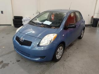 Used 2007 Toyota Yaris 5 portes for sale in Québec, QC