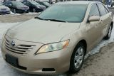 Photo of Beige 2007 Toyota Camry