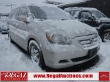 Photo of Silver 2007 Honda Odyssey